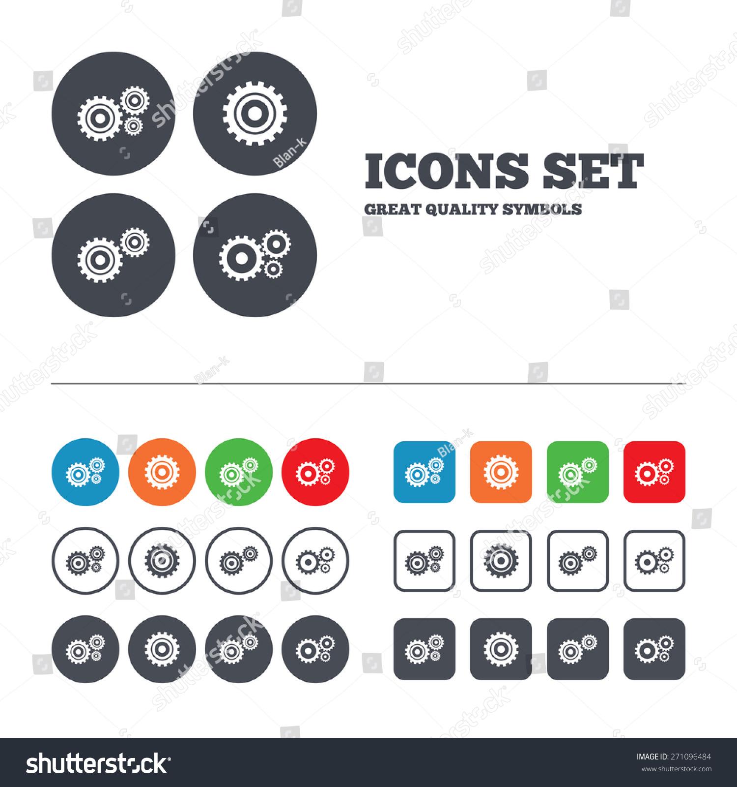 Cogwheel Gear Icons Mechanism Symbol Website Stock Vector Royalty