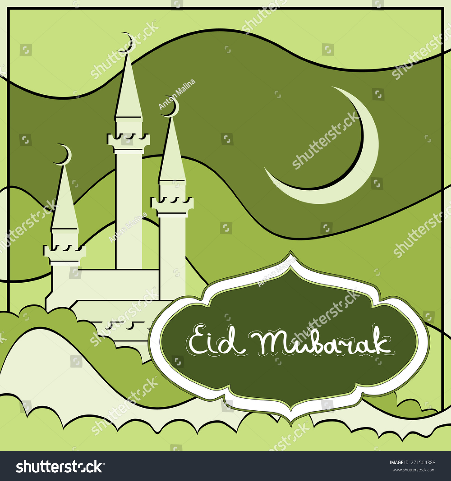 Islamic greeting card eid mubarak text stock vector 271504388 islamic greeting card eid mubarak text vector illustration mosque and moon in green kristyandbryce Image collections