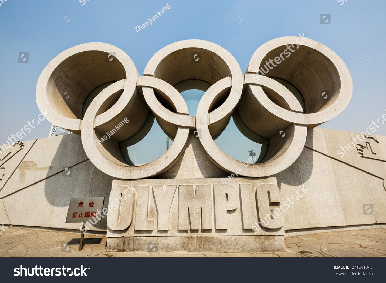 Beijing china march 26 2015 olympic stock photo 271641845 beijing china march 26 2015 olympic rings sculptures in the beijing olympic biocorpaavc Choice Image