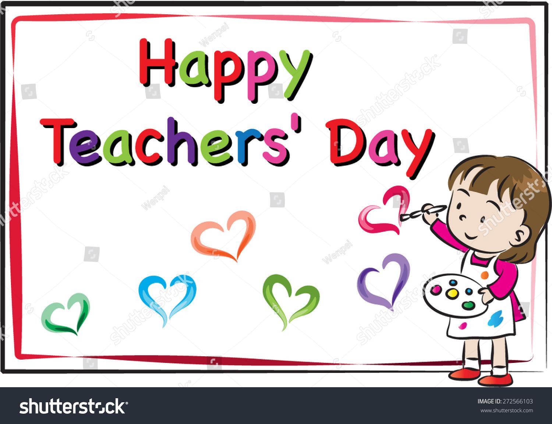 Happy Teachers Day Card Stock Vector Royalty Free 272566103