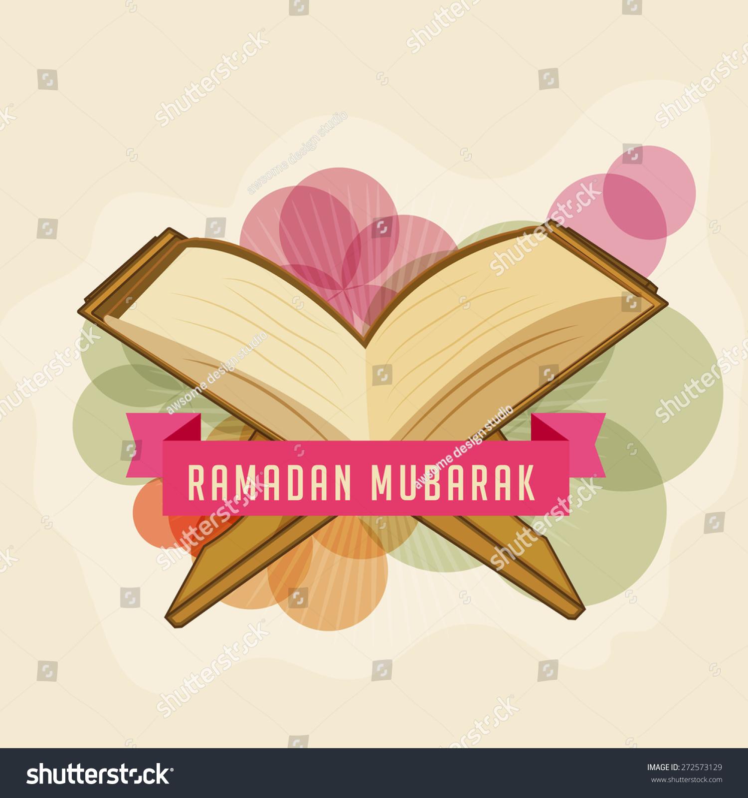 Greeting Card Design Stylish Text Ramadan Stock Vector Royalty Free