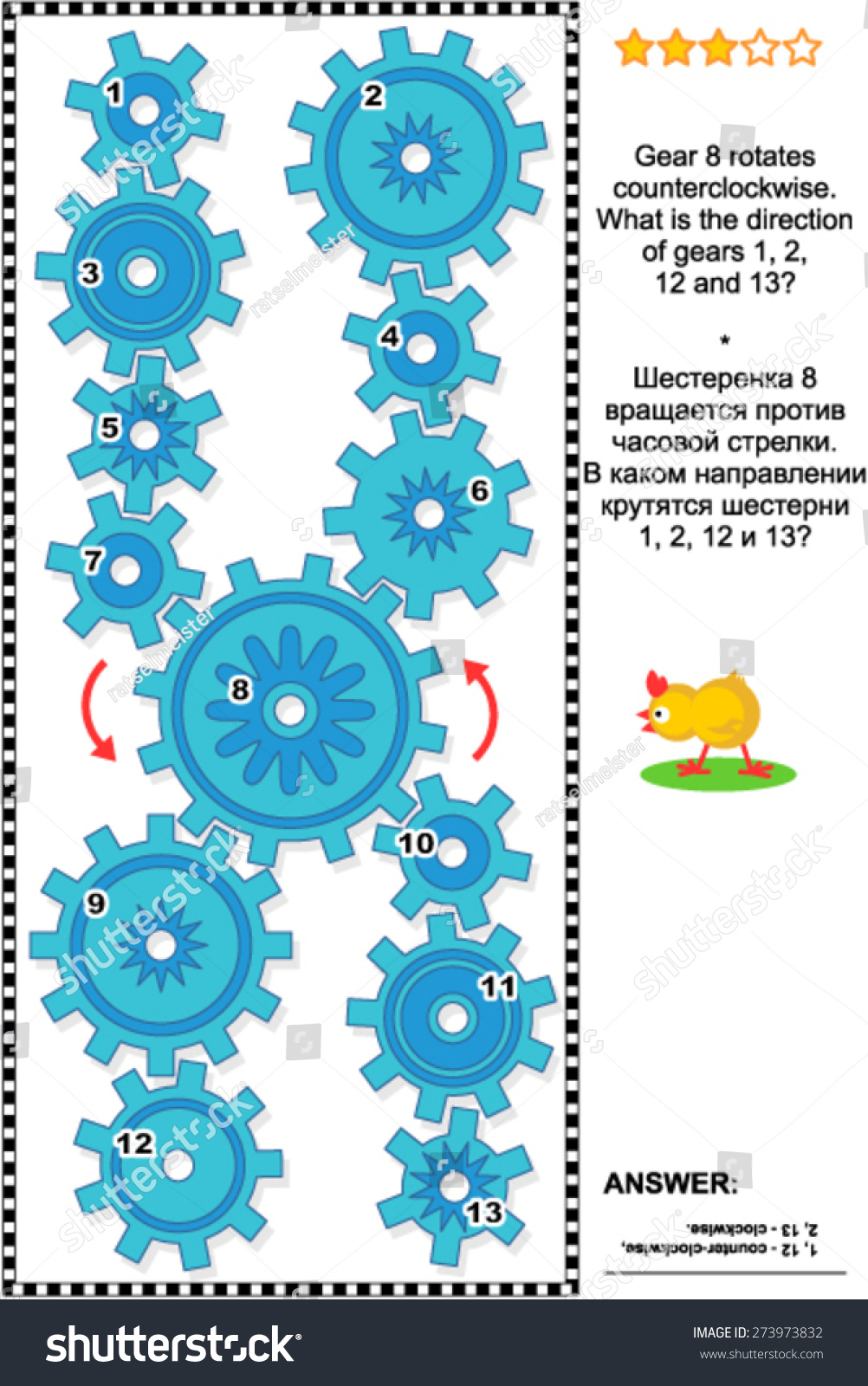 Math Visual Puzzle, 17 Best images about Teaching Visual Learners ...