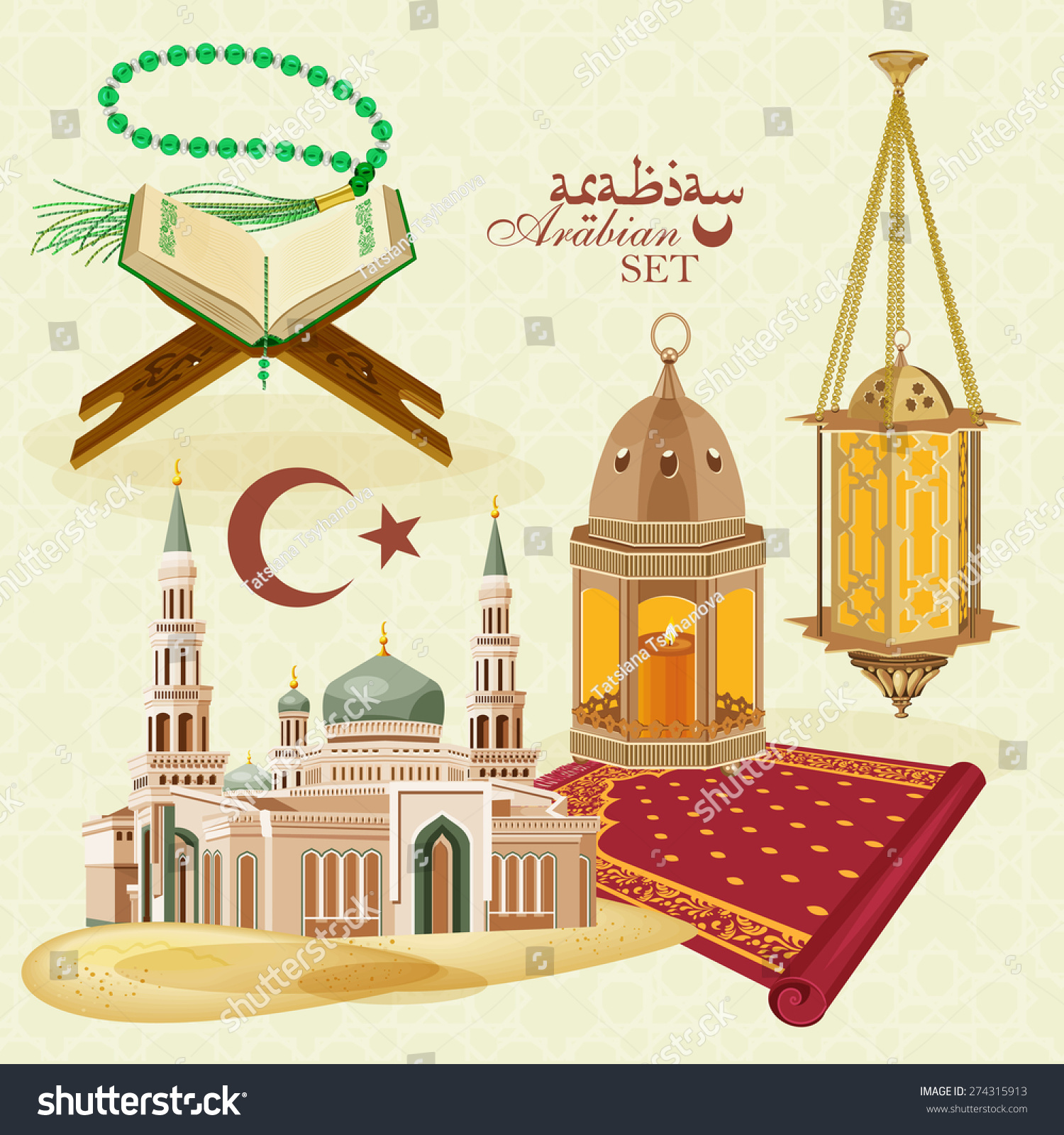Islamic Icon Set on light background for Ramadan Kareem