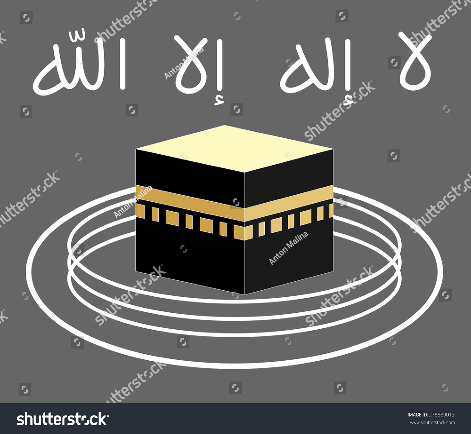 Umrah Banner: Islamic Shahada There No God God Stock Vector 275689013