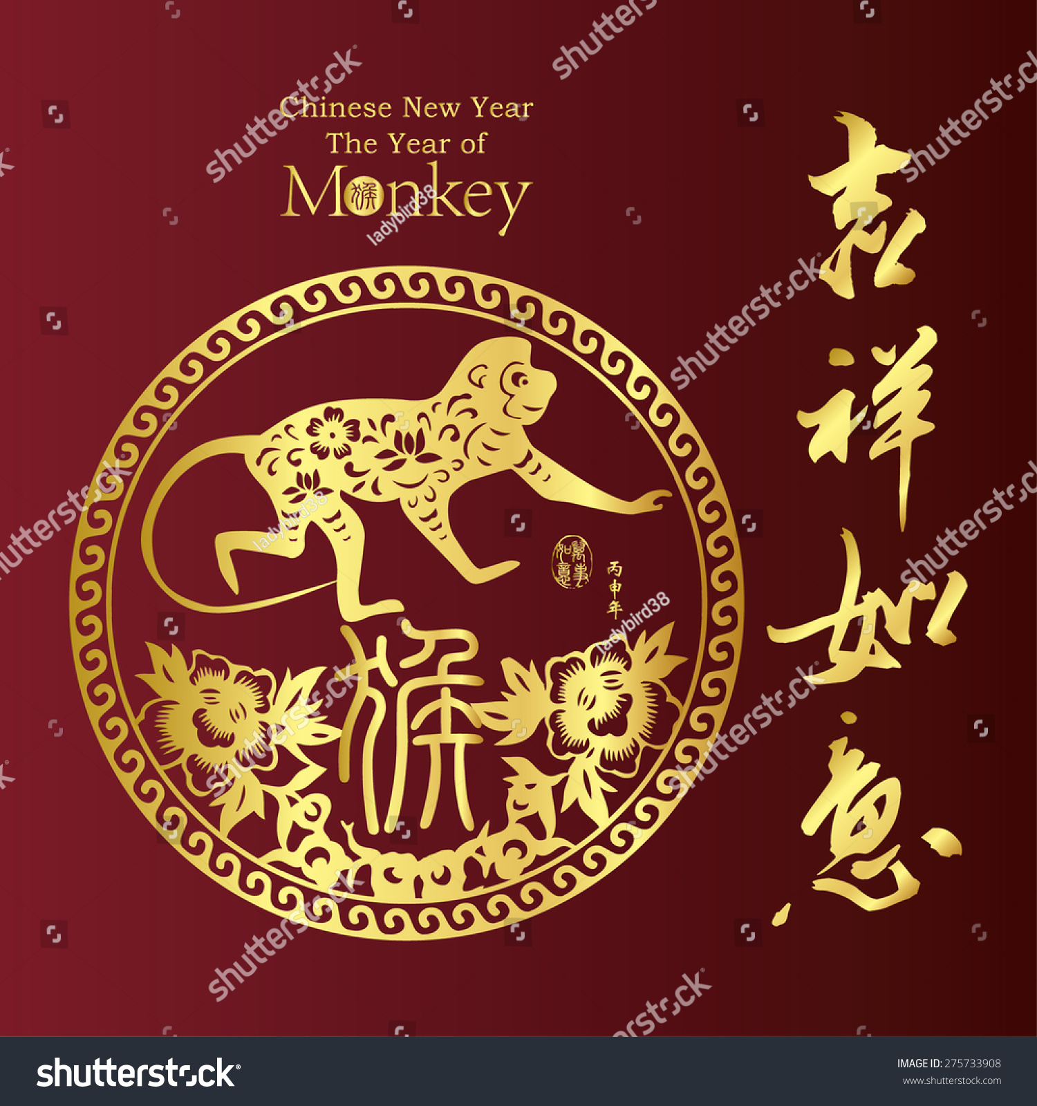 model essay-chinese new year Essay text: the chinese also believe that a person born in the year of a certain animal will act in some ways like that animal, or have some certain kinds of in the chinese tradition, the new year is the most important day in a year everyone wants to have a new and good beginning in the coming year.