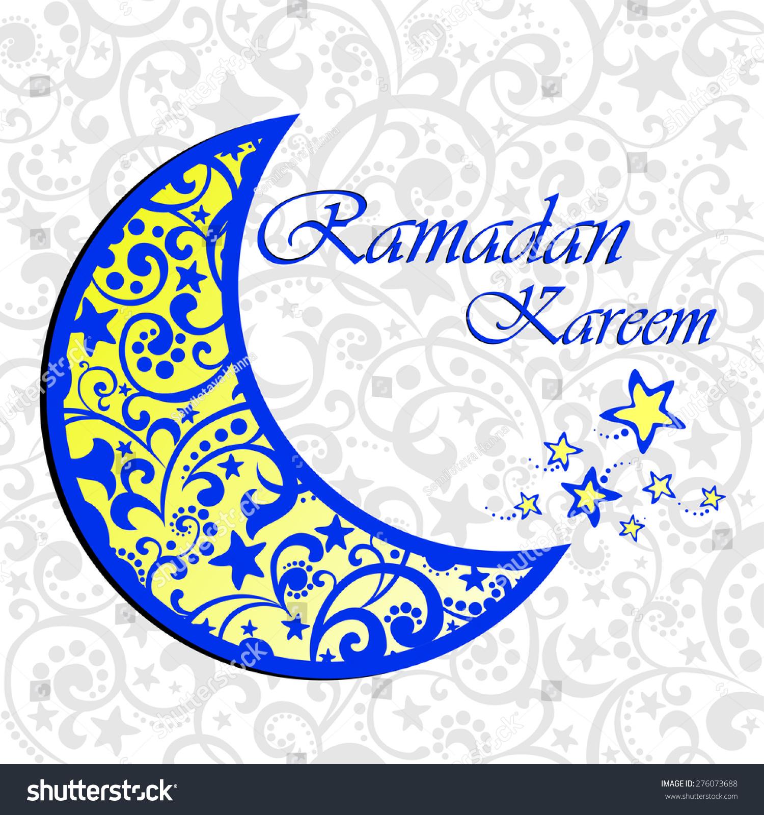 Ramadan Greetings Arabic Script Islamic Greeting Stock Vector
