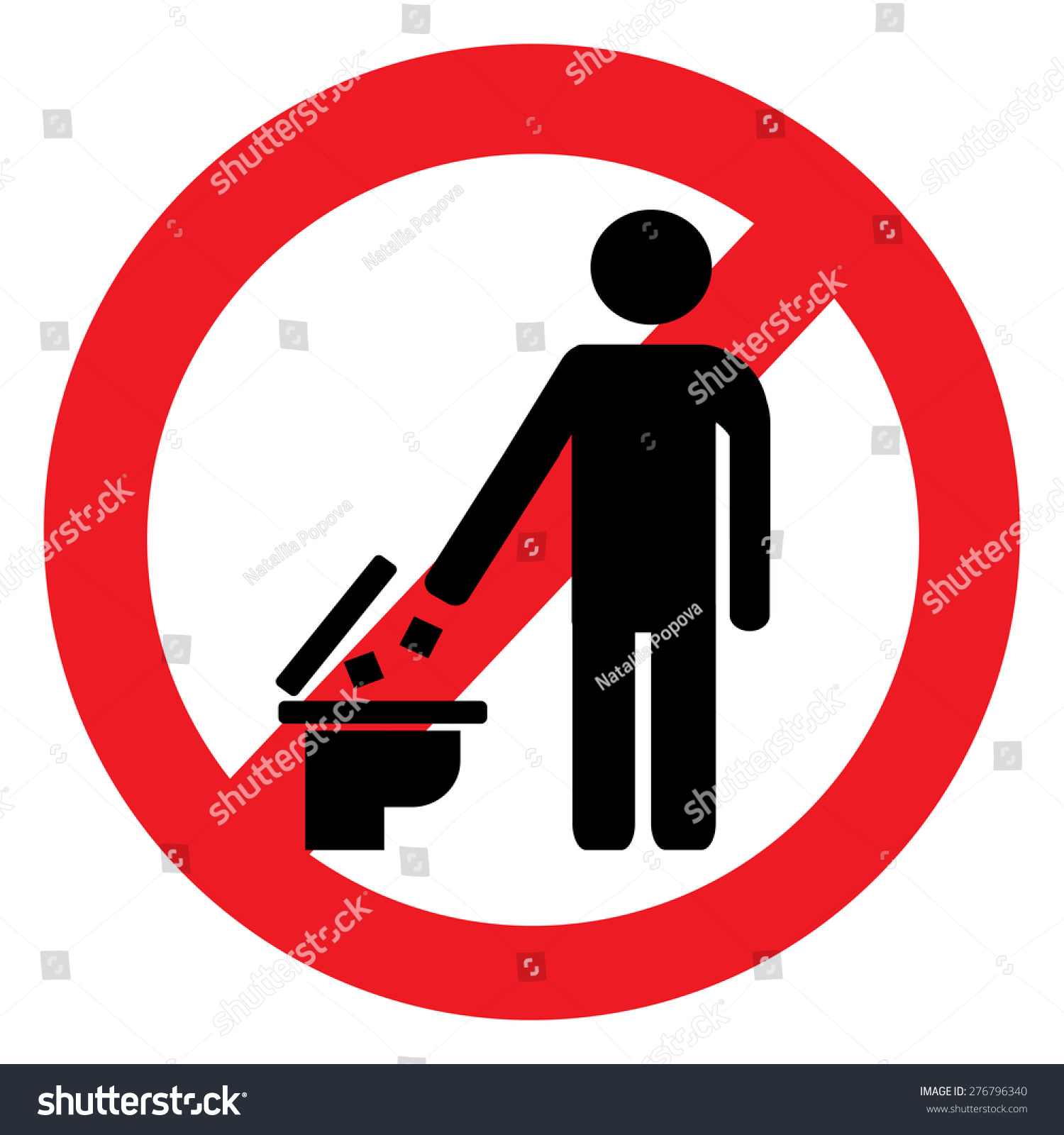 No Toilet Trash Icon Stock Vector Royalty Free 276796340