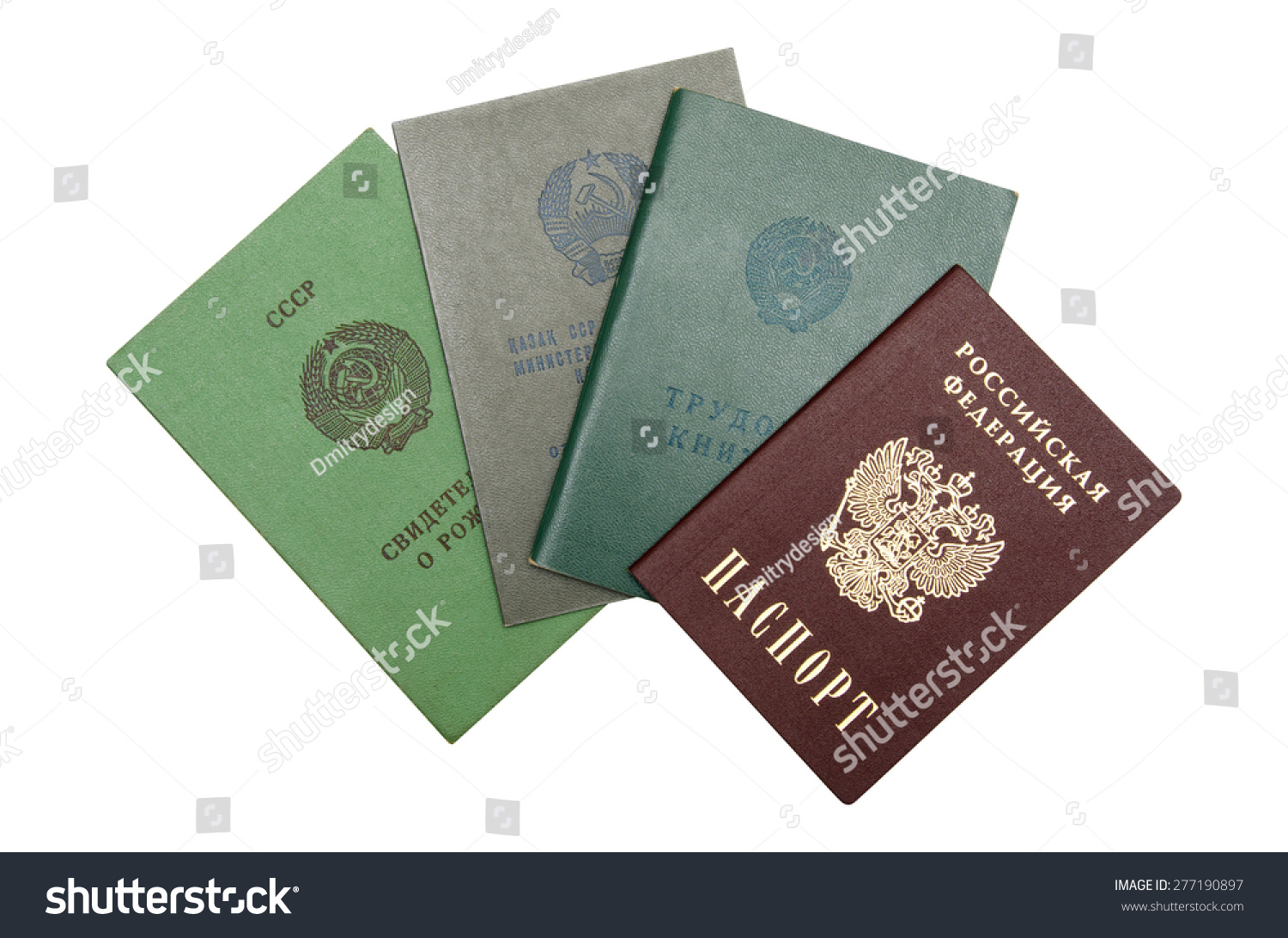 Russian passport certificate secondary education employment stock russian passport certificate of secondary education employment history and birth certificate isolated over white aiddatafo Gallery
