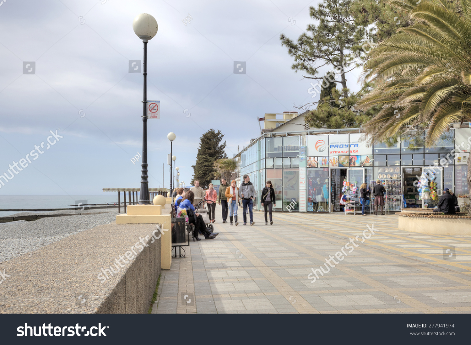 Adler Russia  City pictures : SOCHI, ADLER, RUSSIA April 28.2015: Embankment along a marine beach ...