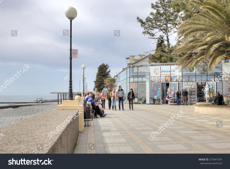 Adler Russia  City pictures : SOCHI, ADLER, RUSSIA April 28.2015: Embankment along a marine beach ...