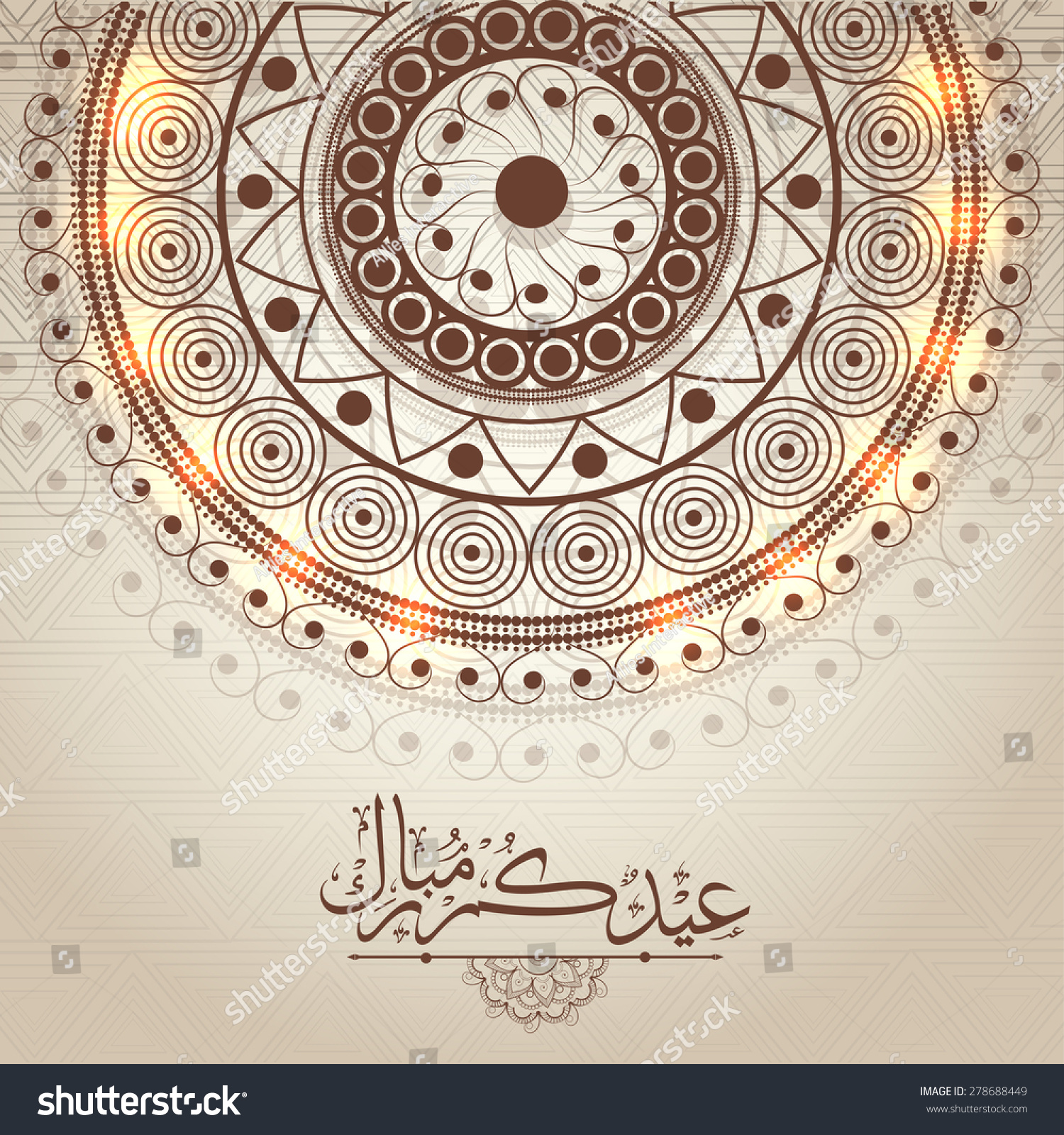 ... Arabic Islamic calligraphy of text Eid Mubarak for Muslim community