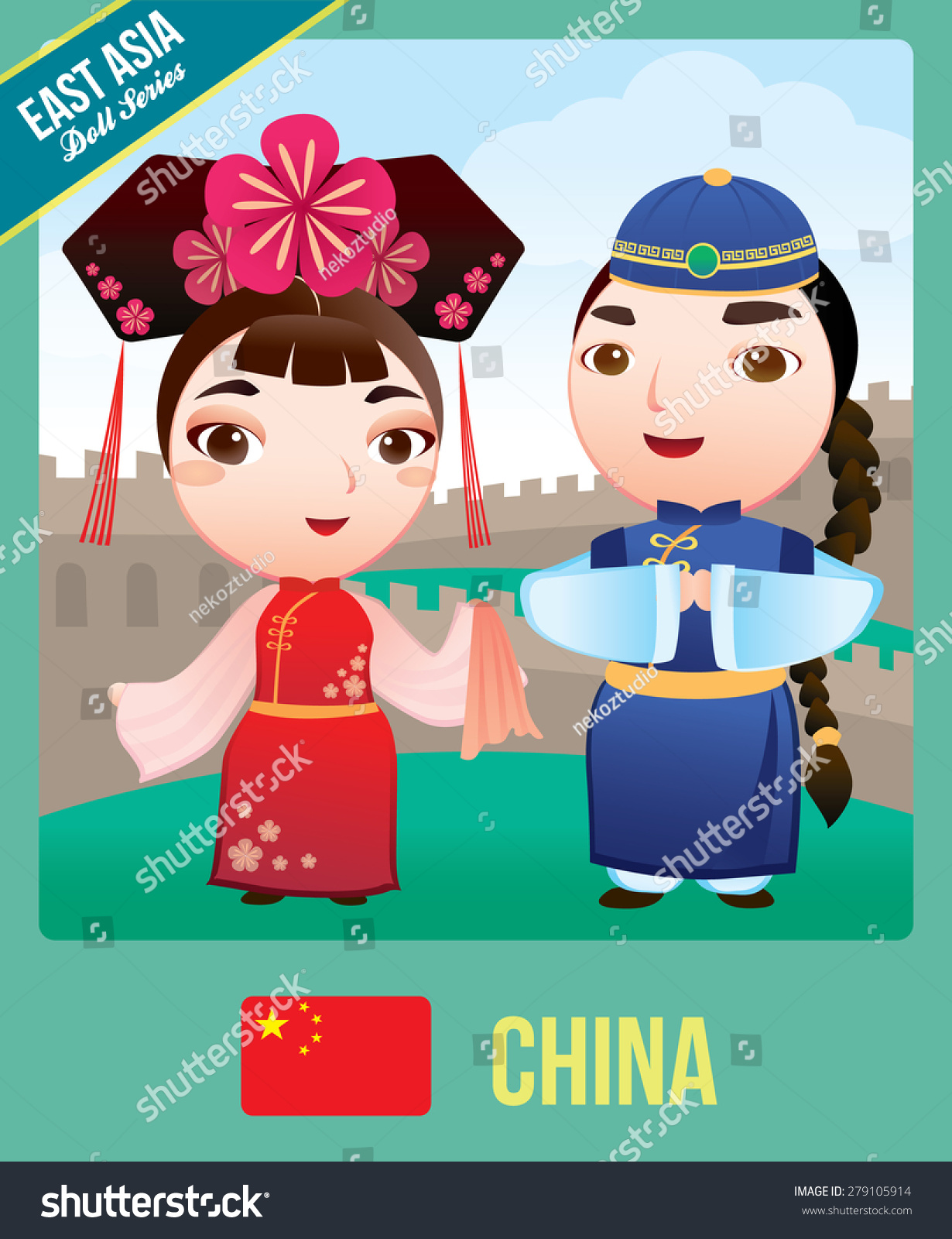 Cute couple doll chinese symbol china stock vector 279105914 the cute couple doll of chinese as a symbol of china country member of east asia biocorpaavc
