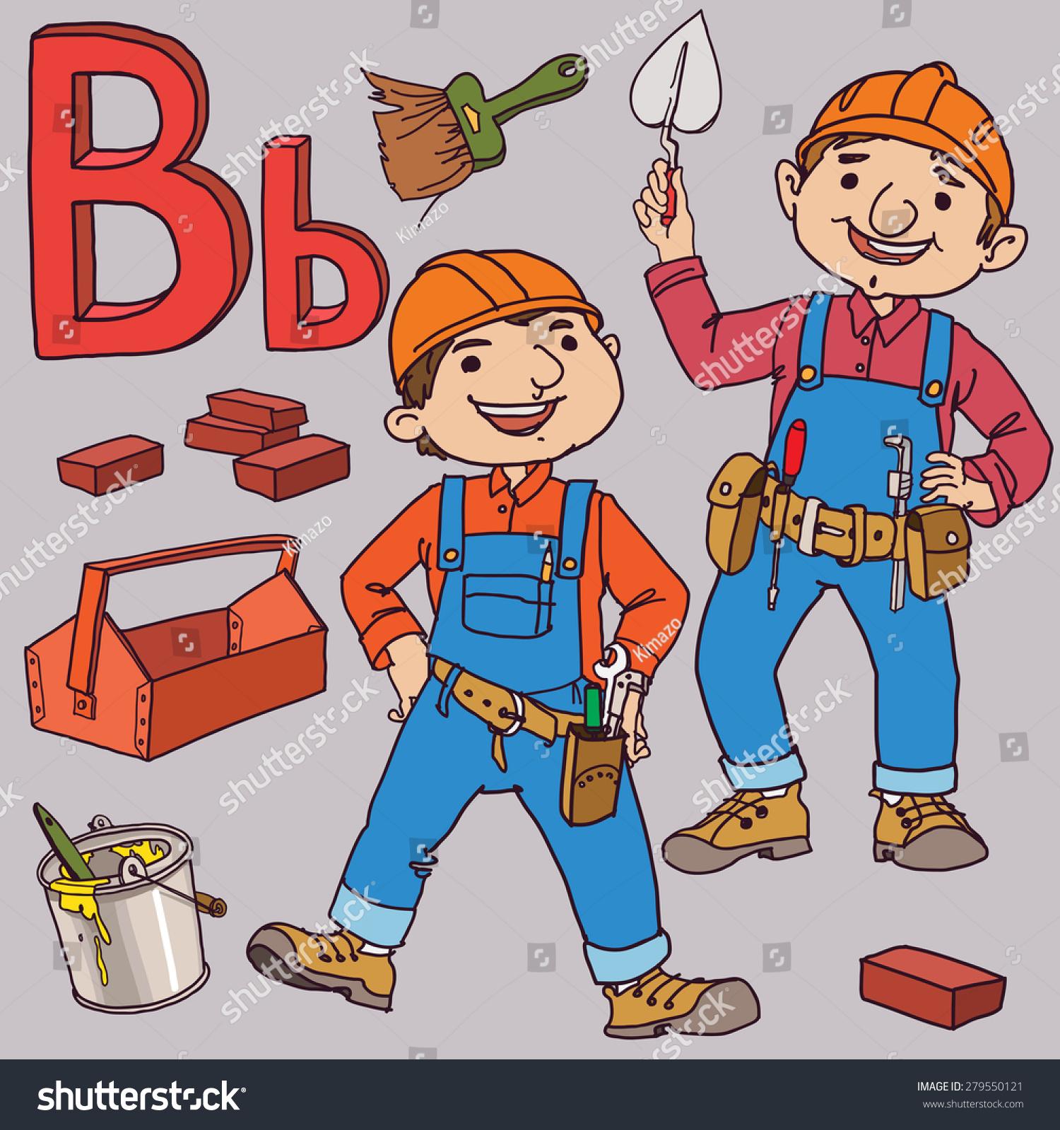 Alphabet Letter B Vector Builders Black Stock Vector