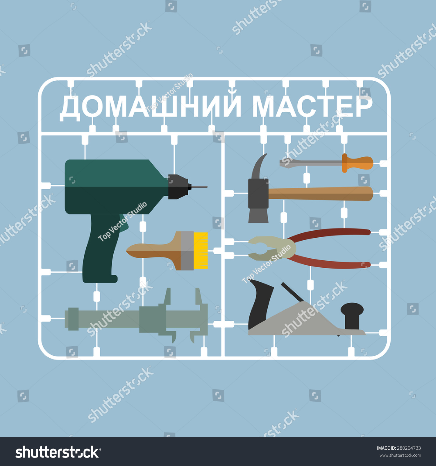 Construction tools plastic model kits set for men house master