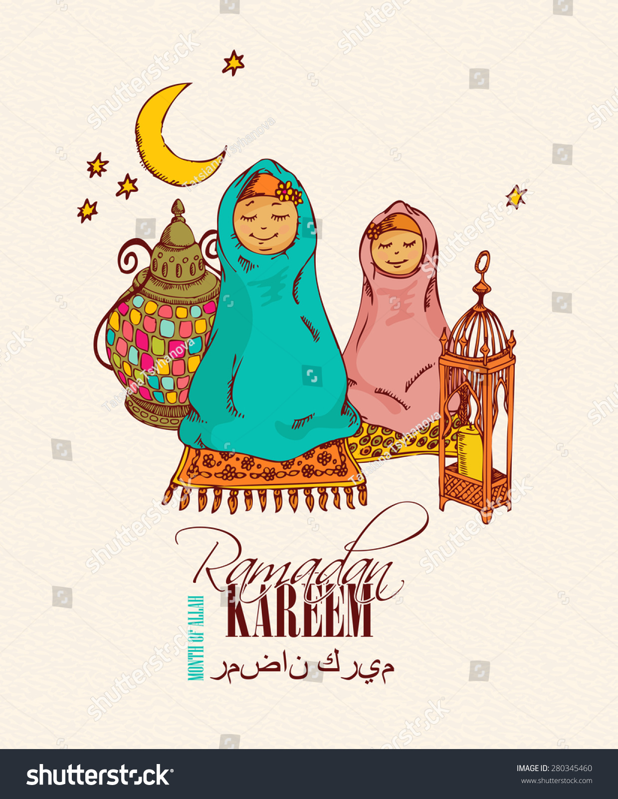 Greeting card design with Arab women in hijabs for Ramadan Kareem Ramazan Mubarak Month of Allah in Arabic Hand drawing