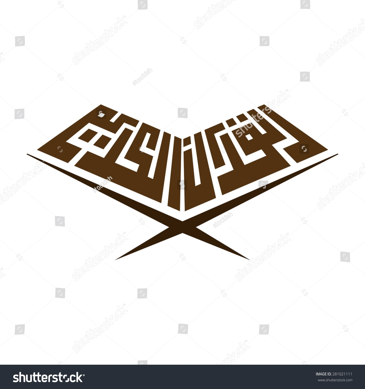 Holy quran islamic book calligraphy arabic stock vector Calligraphy books free