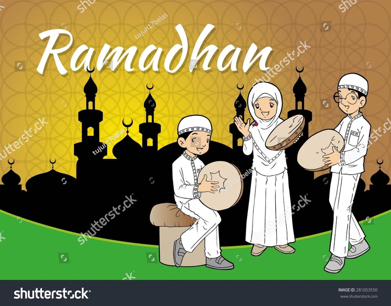 Group of muslim children playing… Stock Photo 281053550