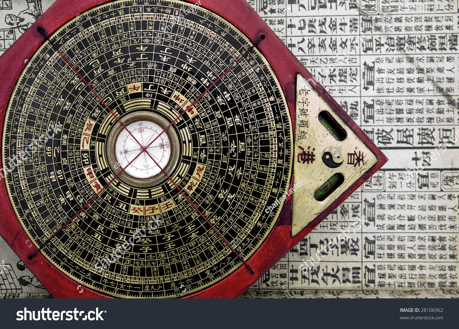 Pics for chinese compass feng shui for Chinese feng shui house