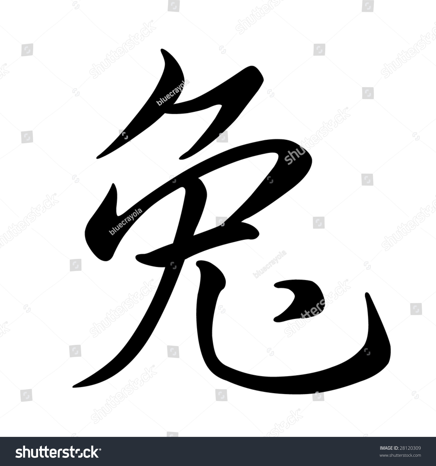 Sign Of The Chinese Zodiac: Rabbit Stock Photo 28120309 ...