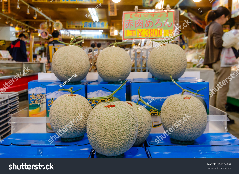 Otarujapan 7 May 2014 Hokkaido Melon Stock Photo (Edit Now