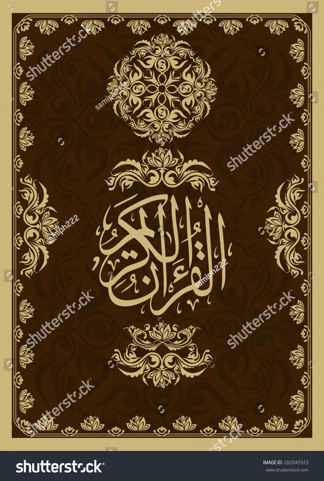 Citaten Quran Gratis : Royalty free holy quran koran arabic…