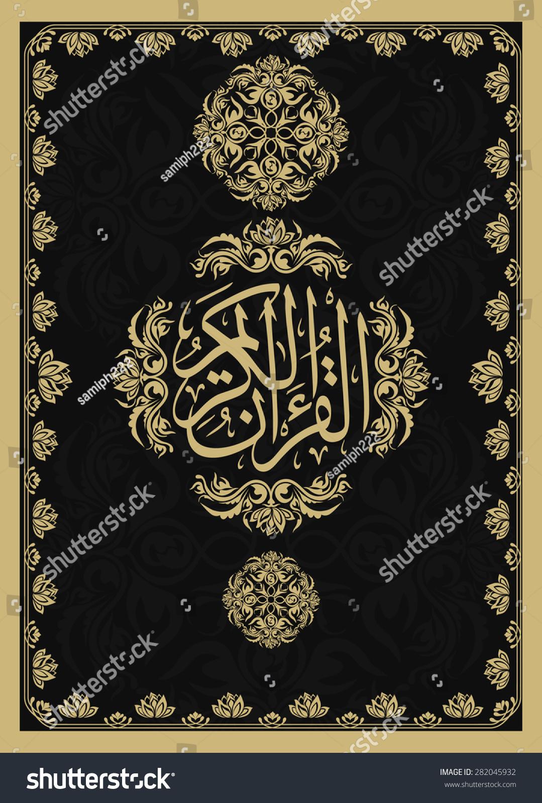roman transliteration of the holy quran free download pdf