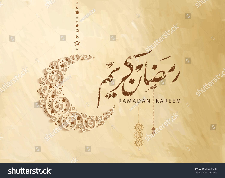 Ramadan Kareem Beautiful Greeting Card Background With