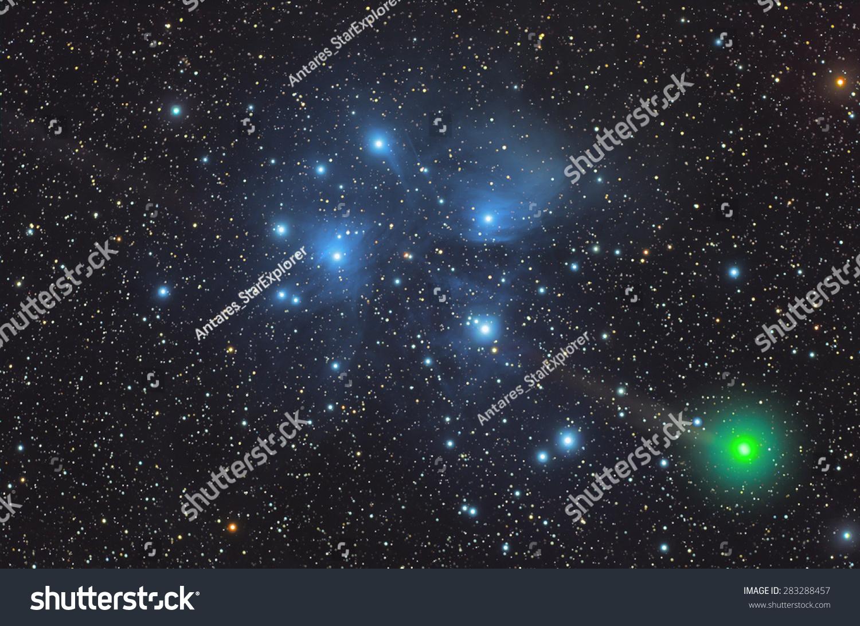 nebula space dust star - photo #4