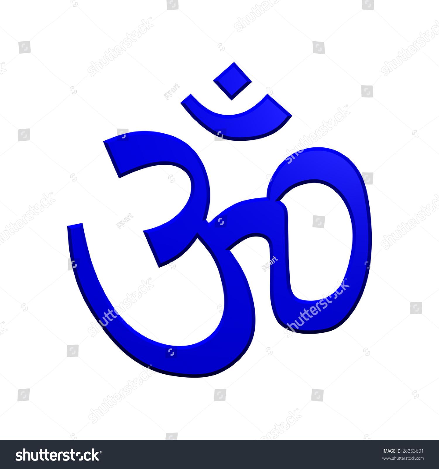 Blue hinduism symbol computer generated 3d stock illustration blue hinduism symbol computer generated 3d photo rendering biocorpaavc