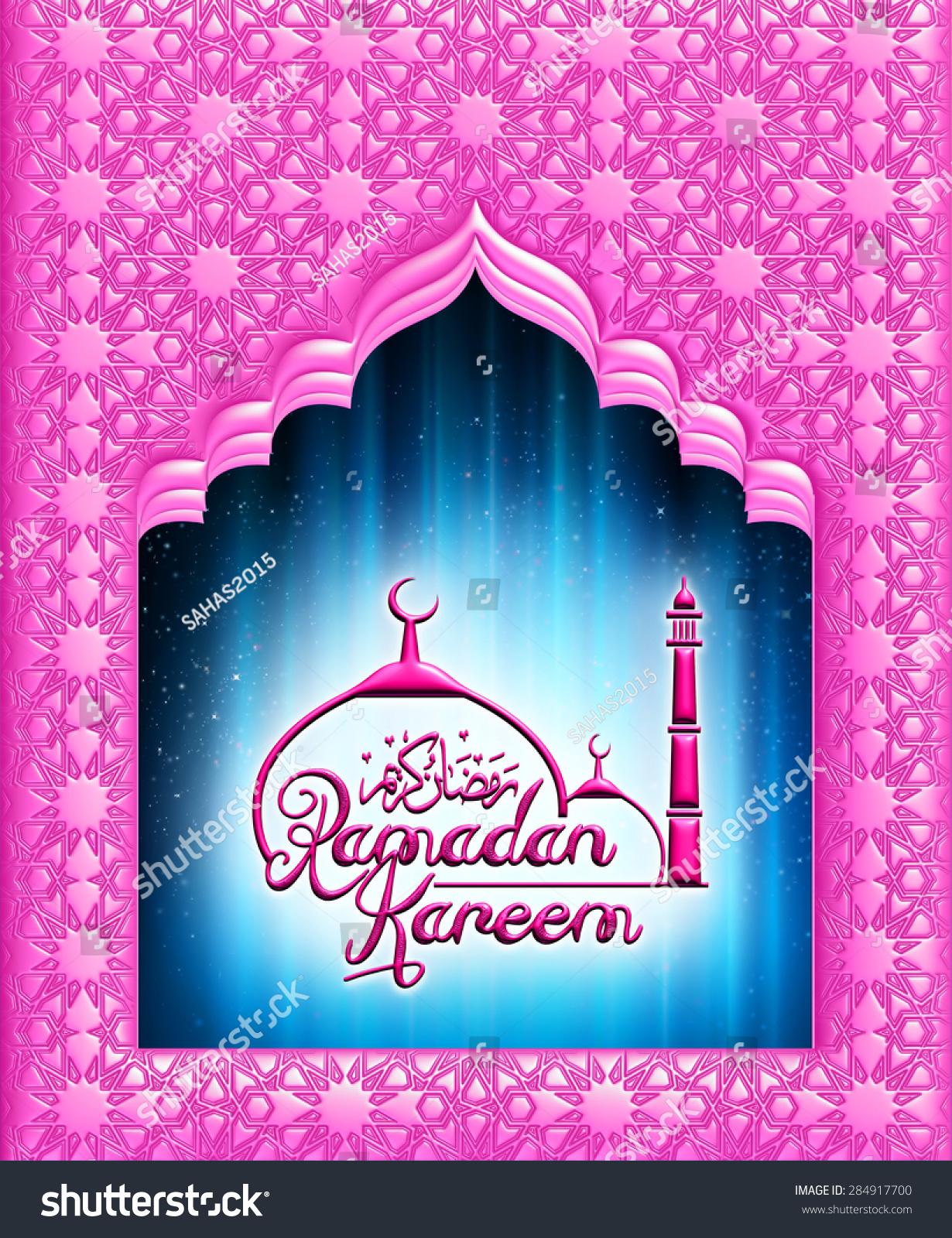Ramadan Kareem Text Arabic English Mosque Stock Illustration ...