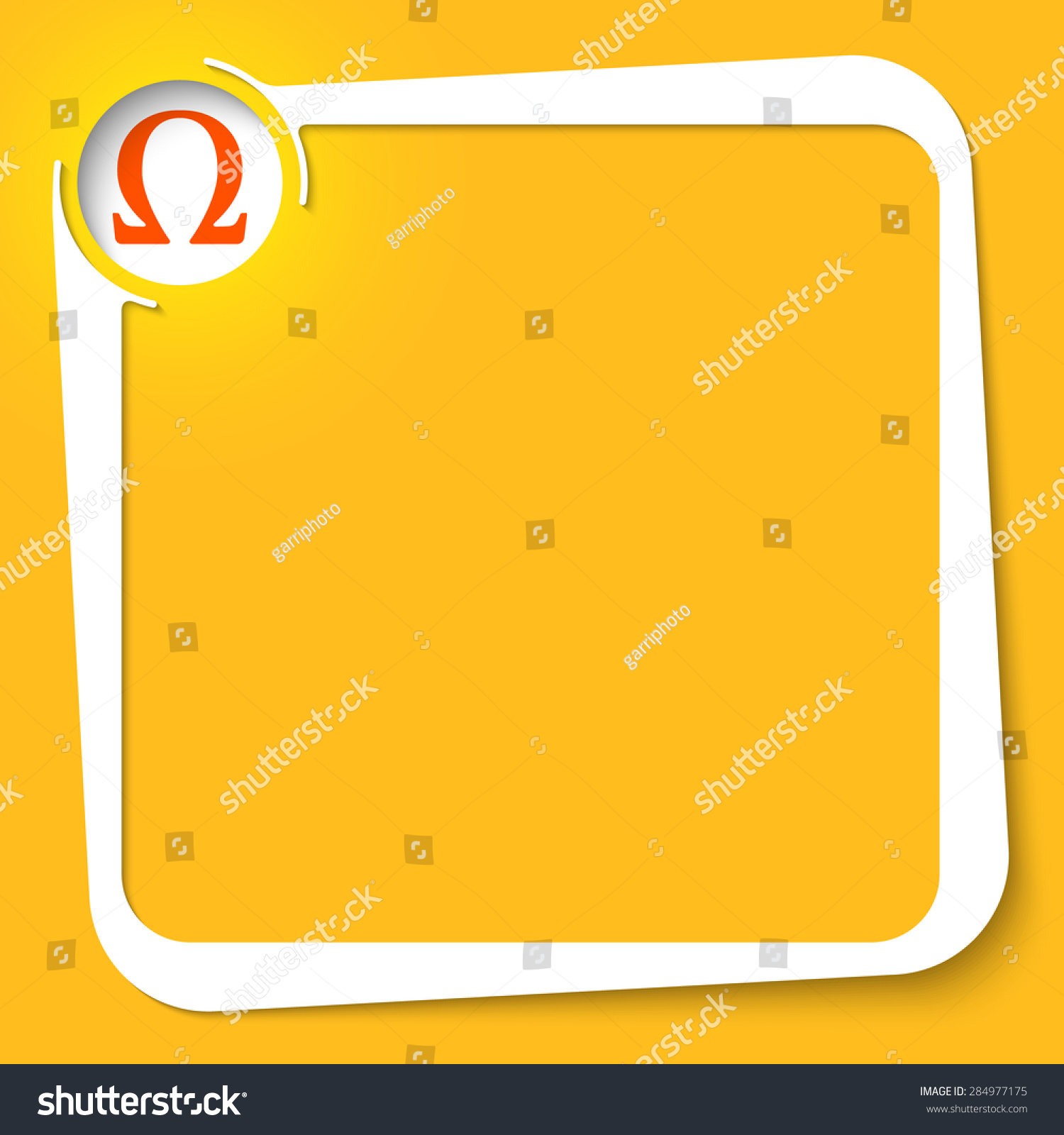 Vector white box your text symbol stock vector 284977175 vector white box for your text and the symbol of omega biocorpaavc