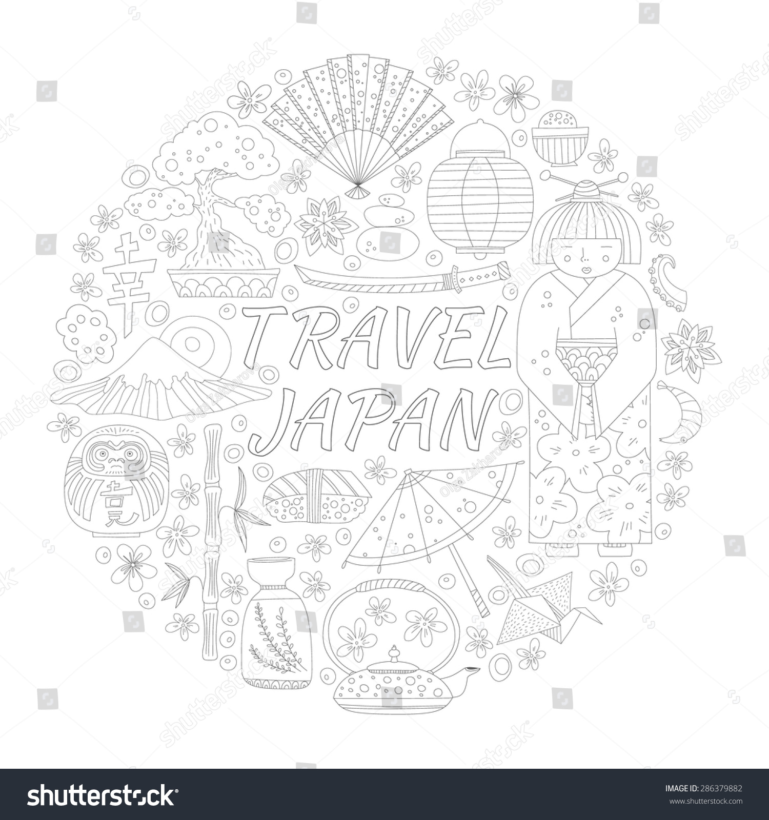 Traditional Japanese Symbols Asian Vector Graphic Stock Vector