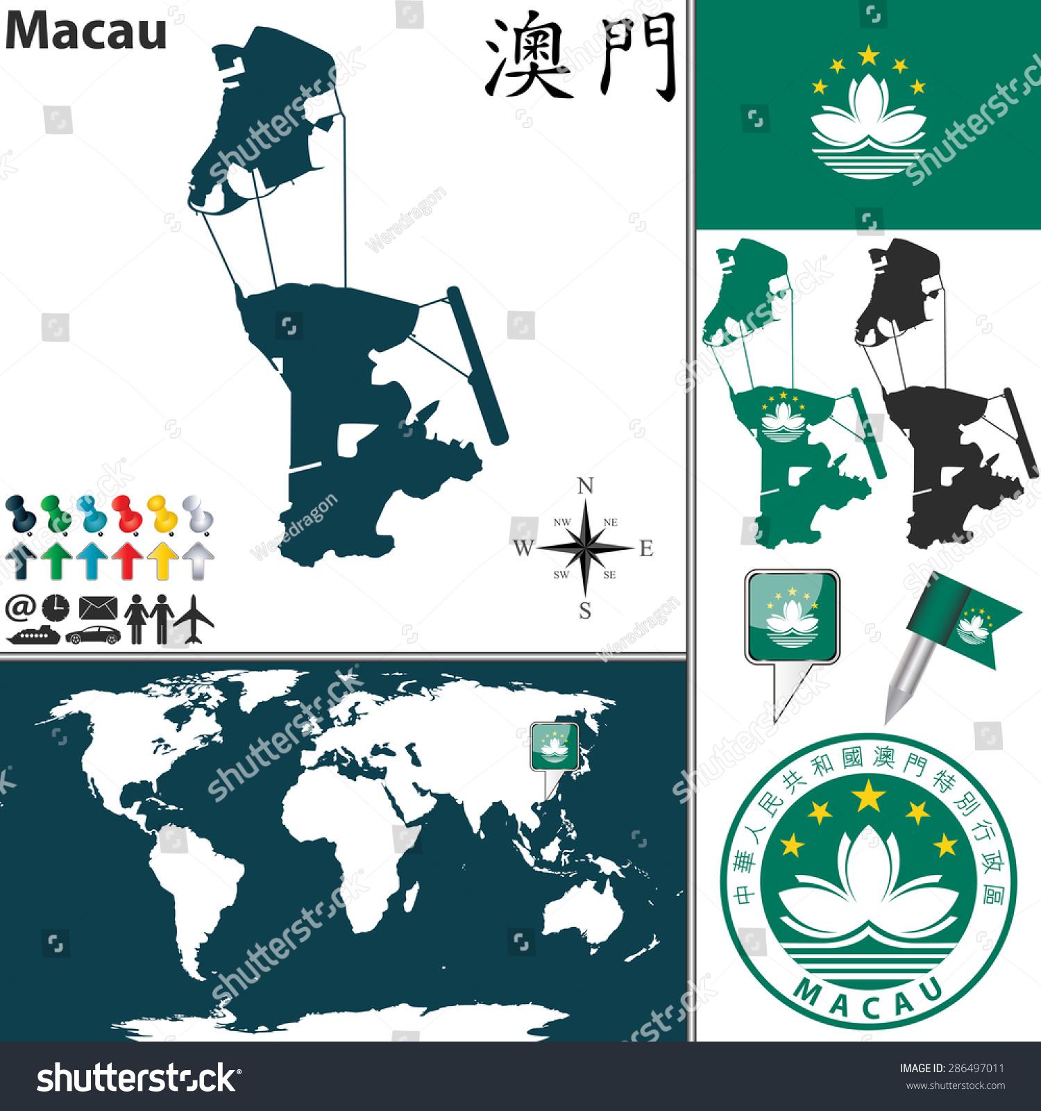 Vector Map Macau Coat Arms Location Stock Vector 286497011