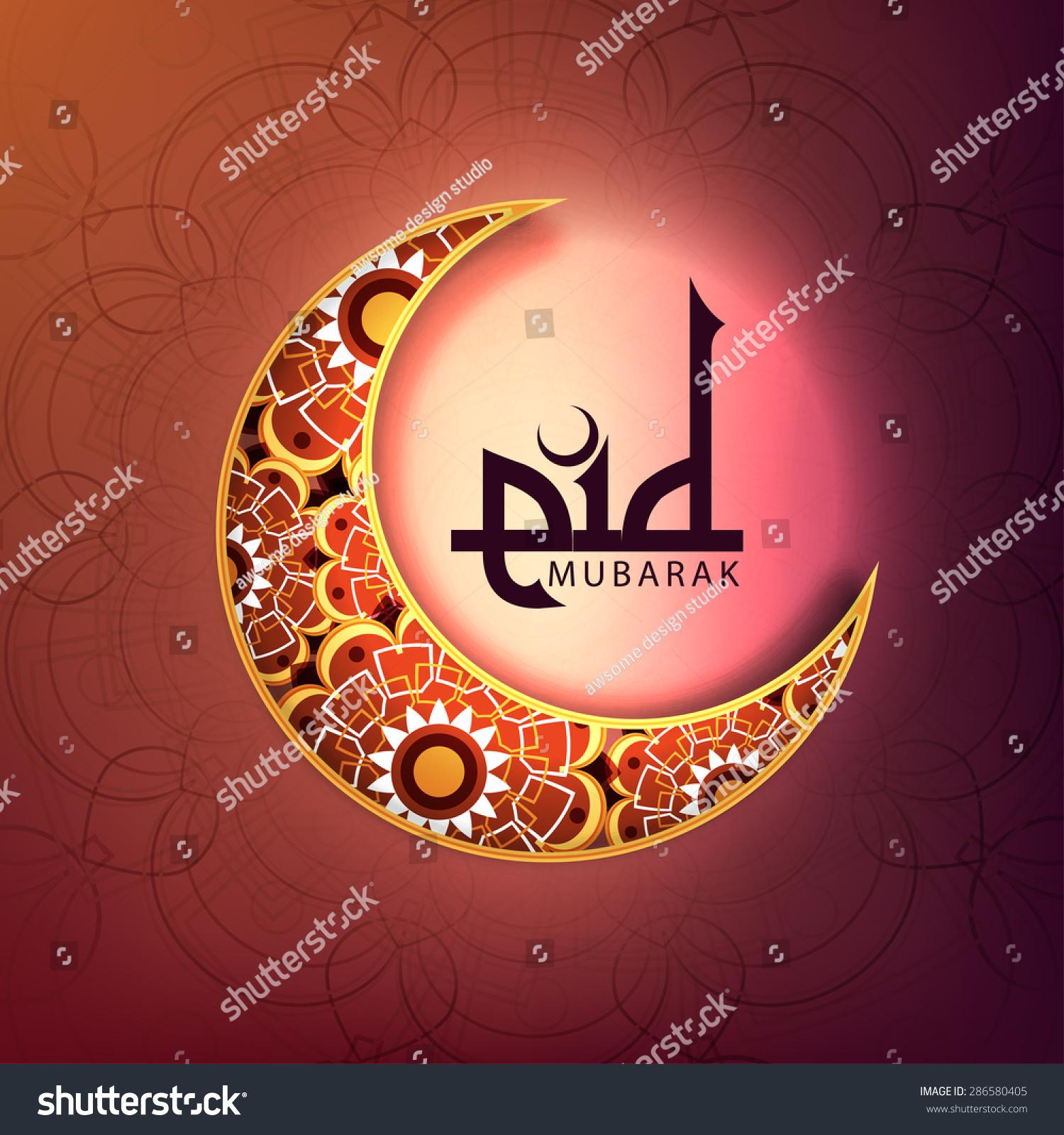 Eid mubarak поздравления картинки 81