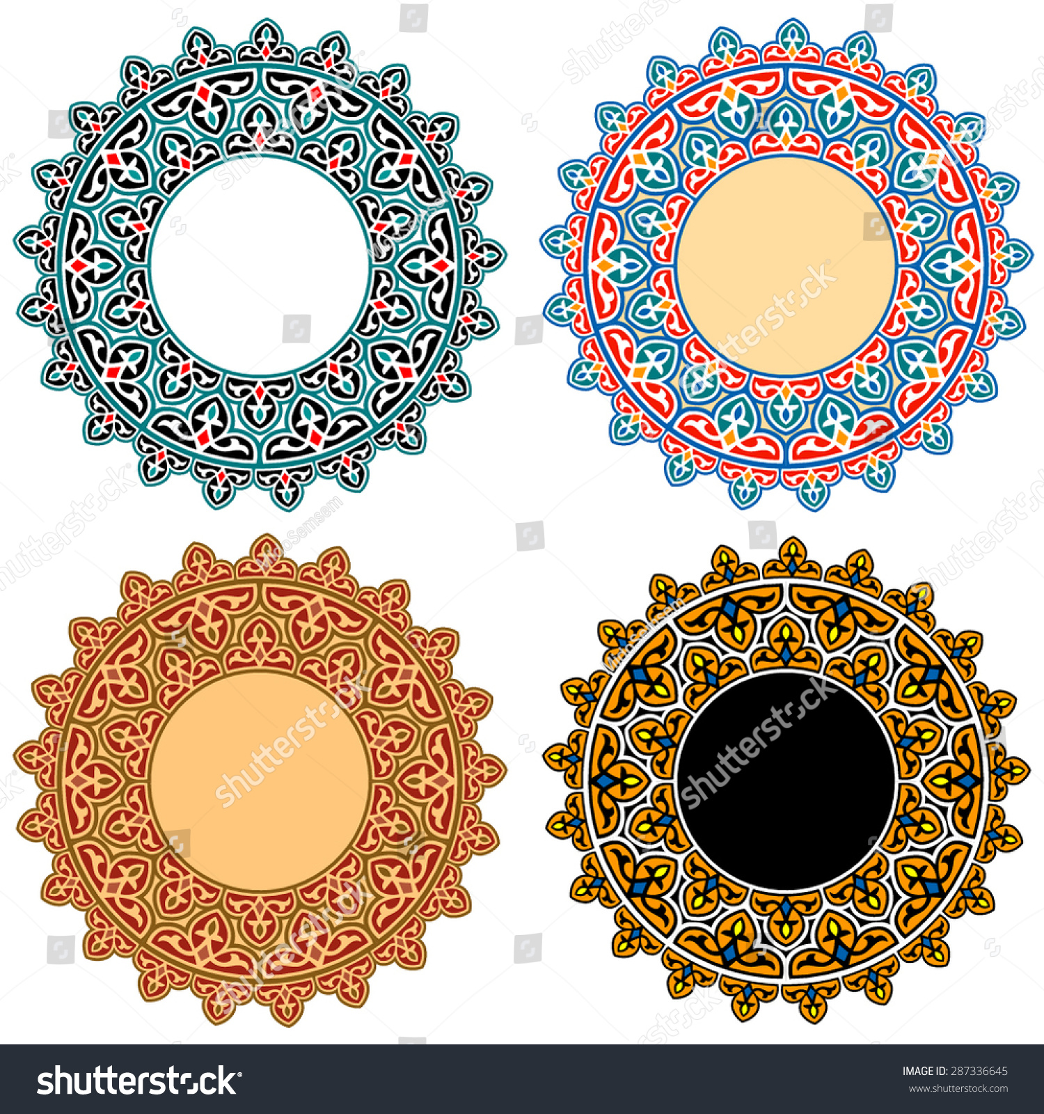 Vector Islamic Floral Art Ornaments Open Stock Vector