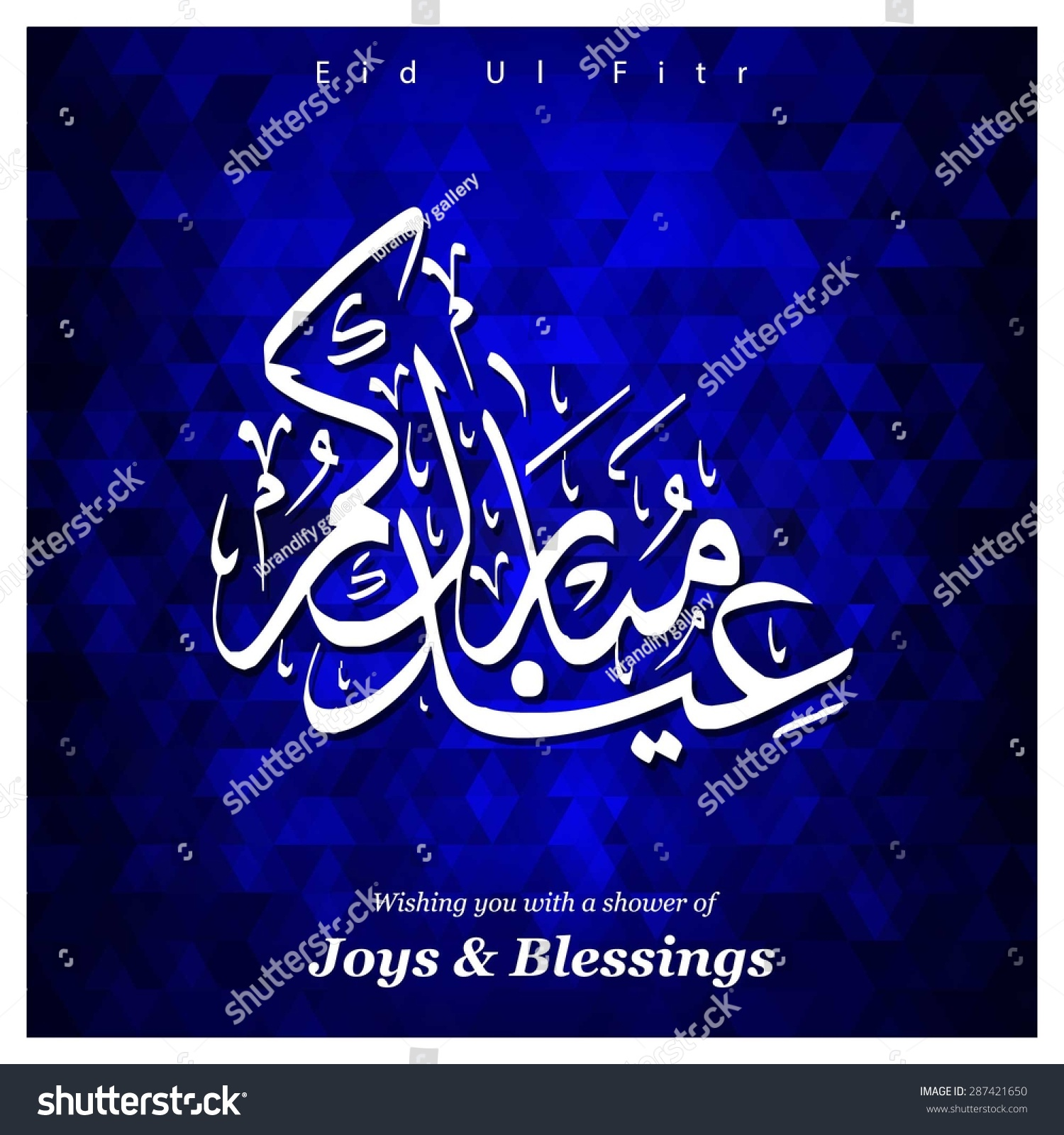 Arabic islamic calligraphy text eid mubarak stock vector royalty arabic islamic calligraphy of text eid mubarak for muslim community festival eid islamic greeting card m4hsunfo
