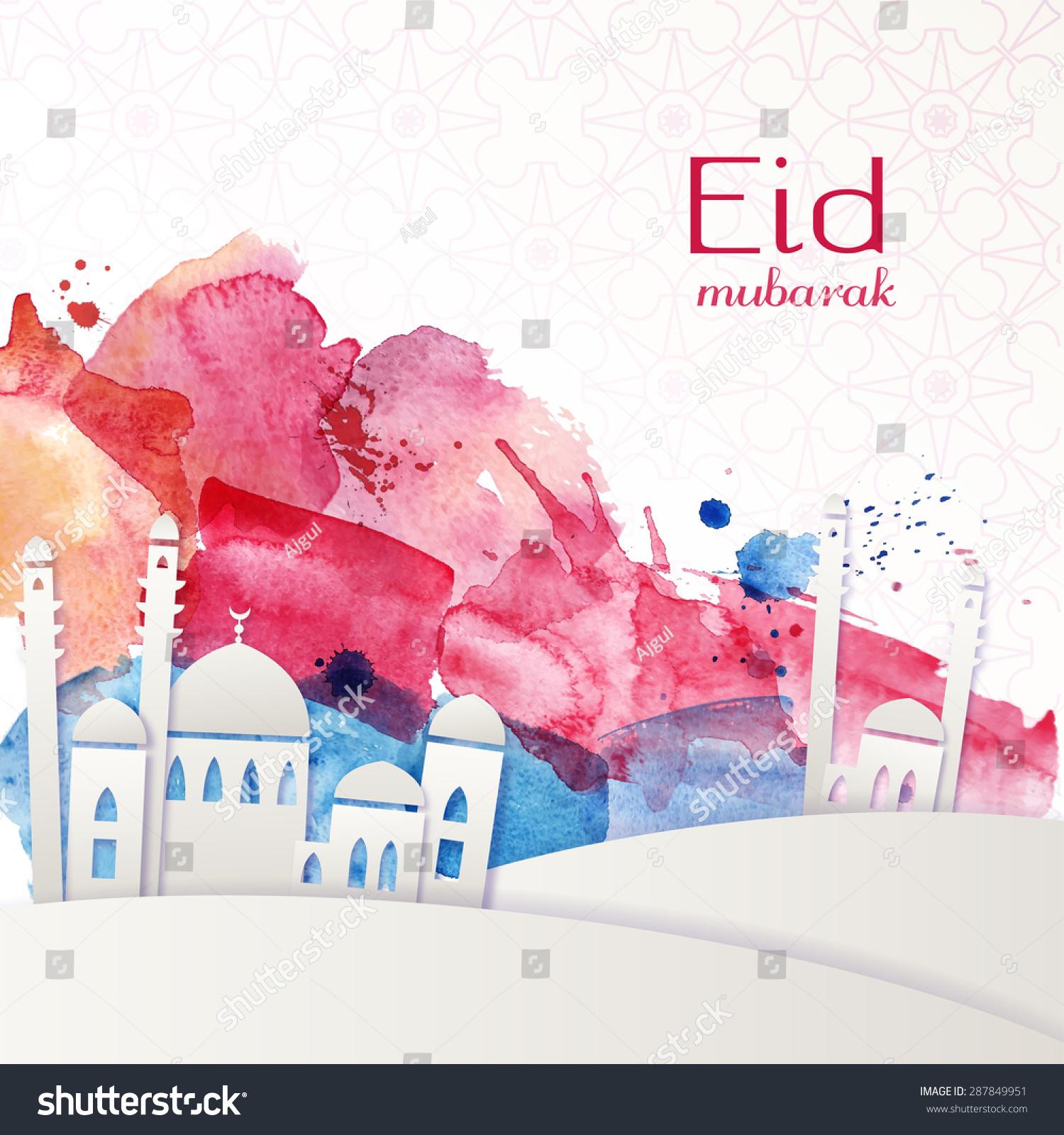 Eid Mubarak Traditional Muslim Greeting Muslim Stock Vector Royalty