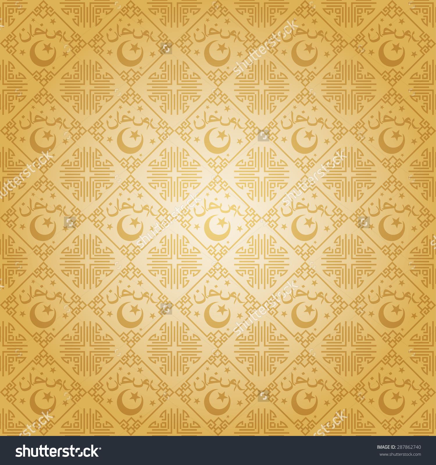 Arabic Invitation Cards is luxury invitation design