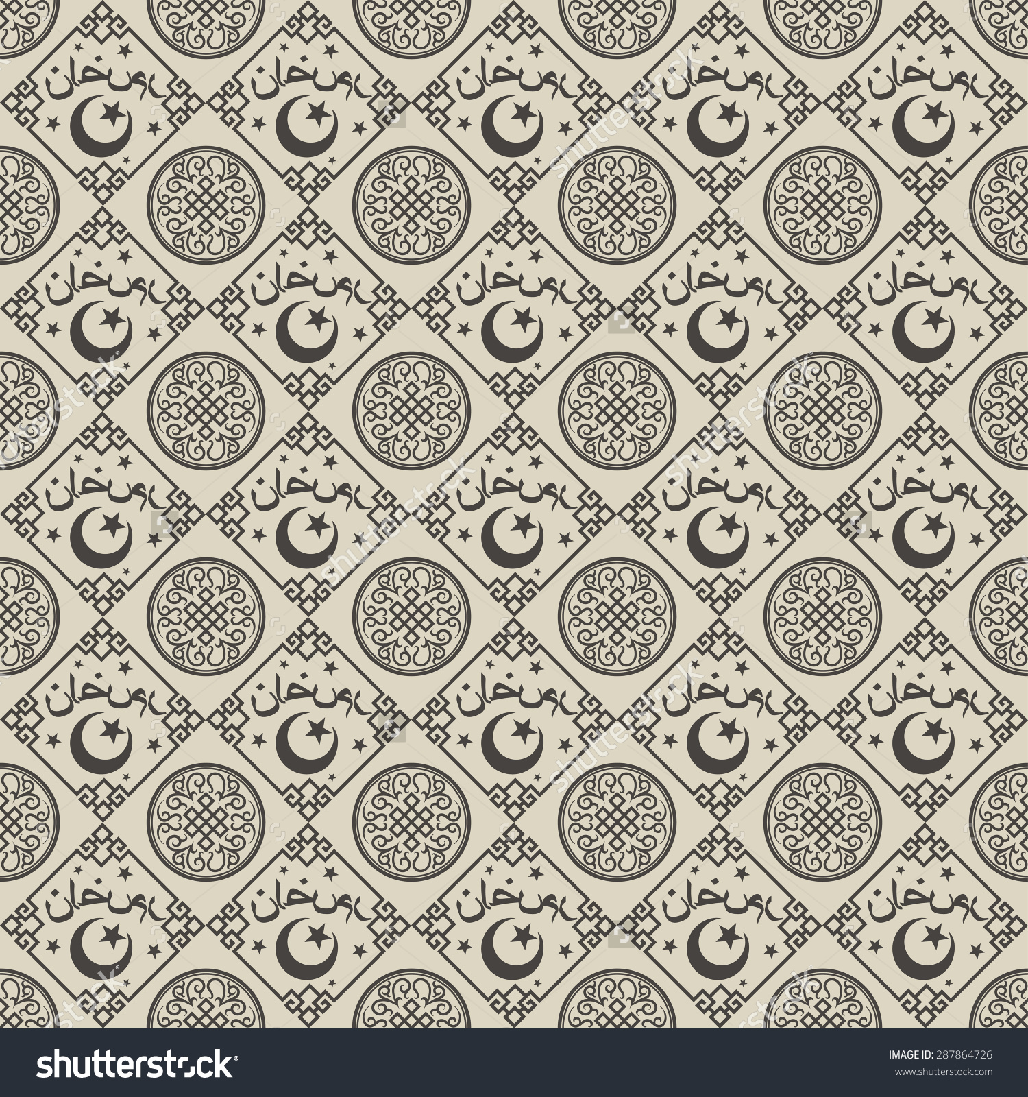 Ramadan Background Pattern Islamic Wallpaper Pattern For