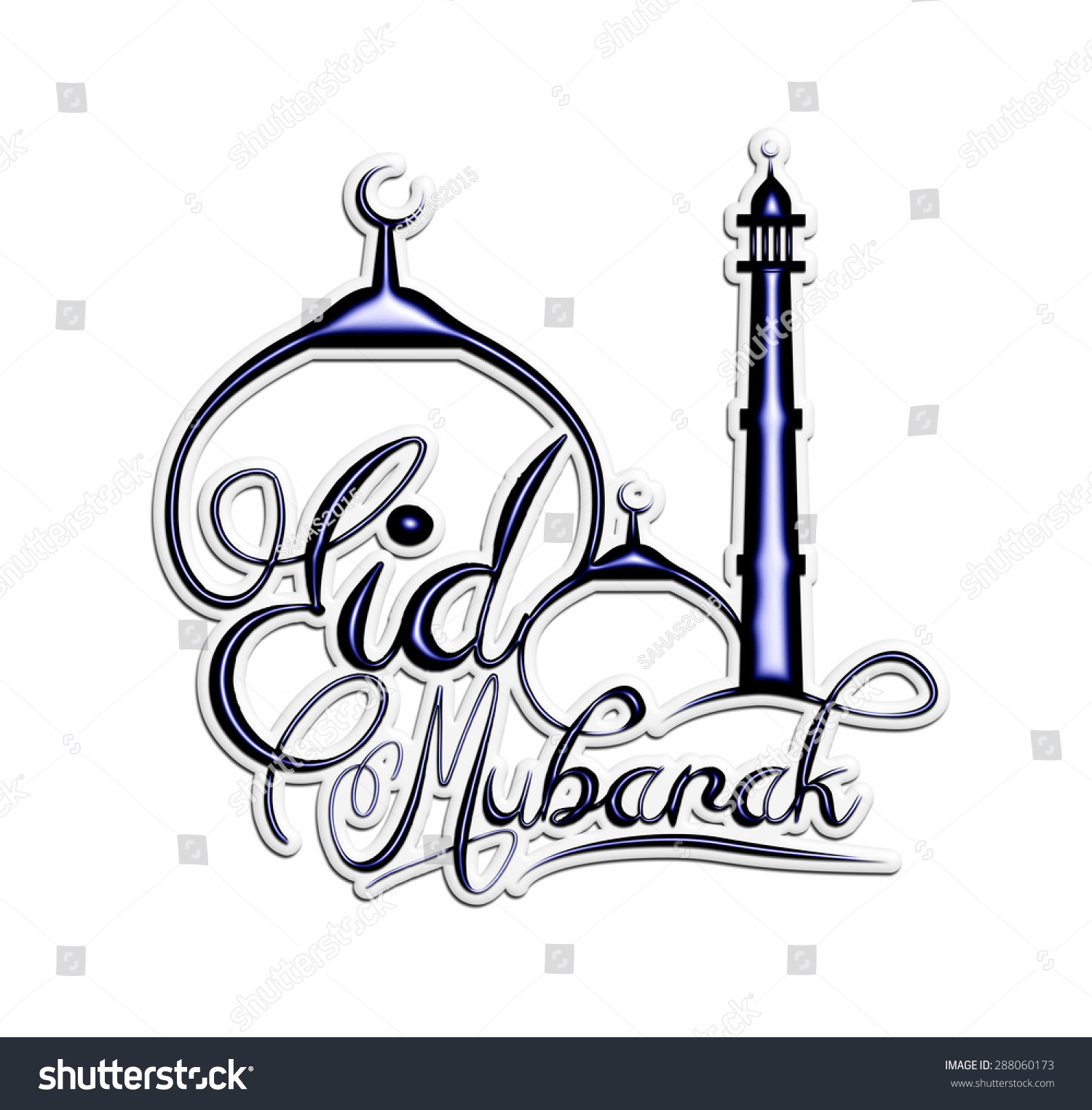 Stylized Text Eid Mubarak On Isolated White. Stock Photo ...