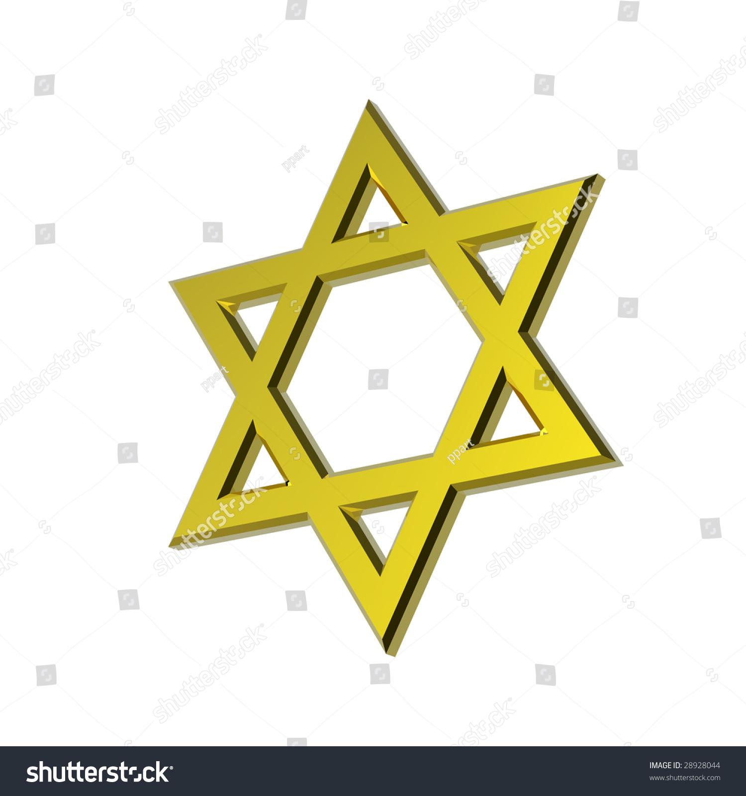 Gold Judaism Religious Symbol Star David Stock Illustration 28928044