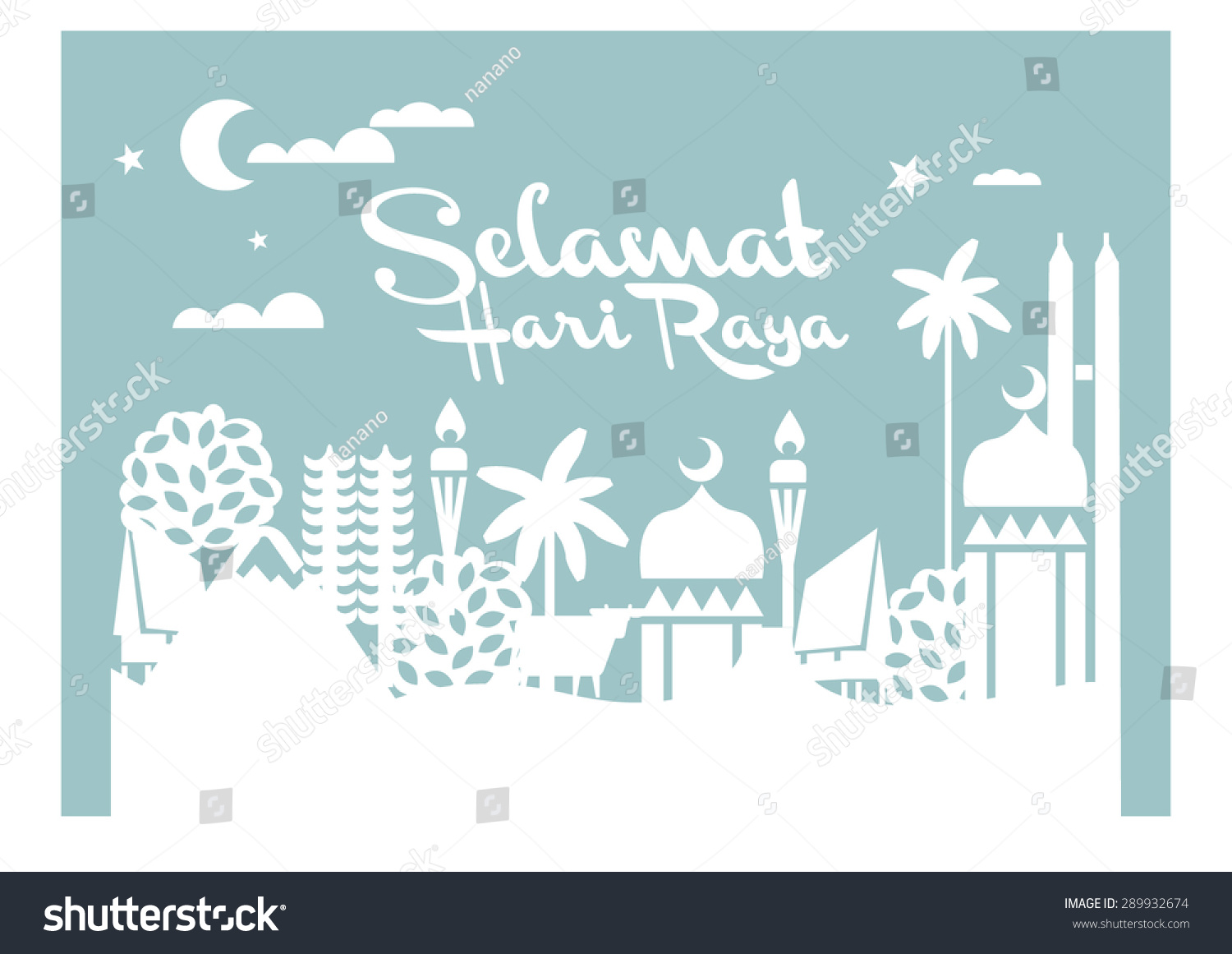 Hari Raya Greetings Malay Language Selamat Stock Vector Royalty