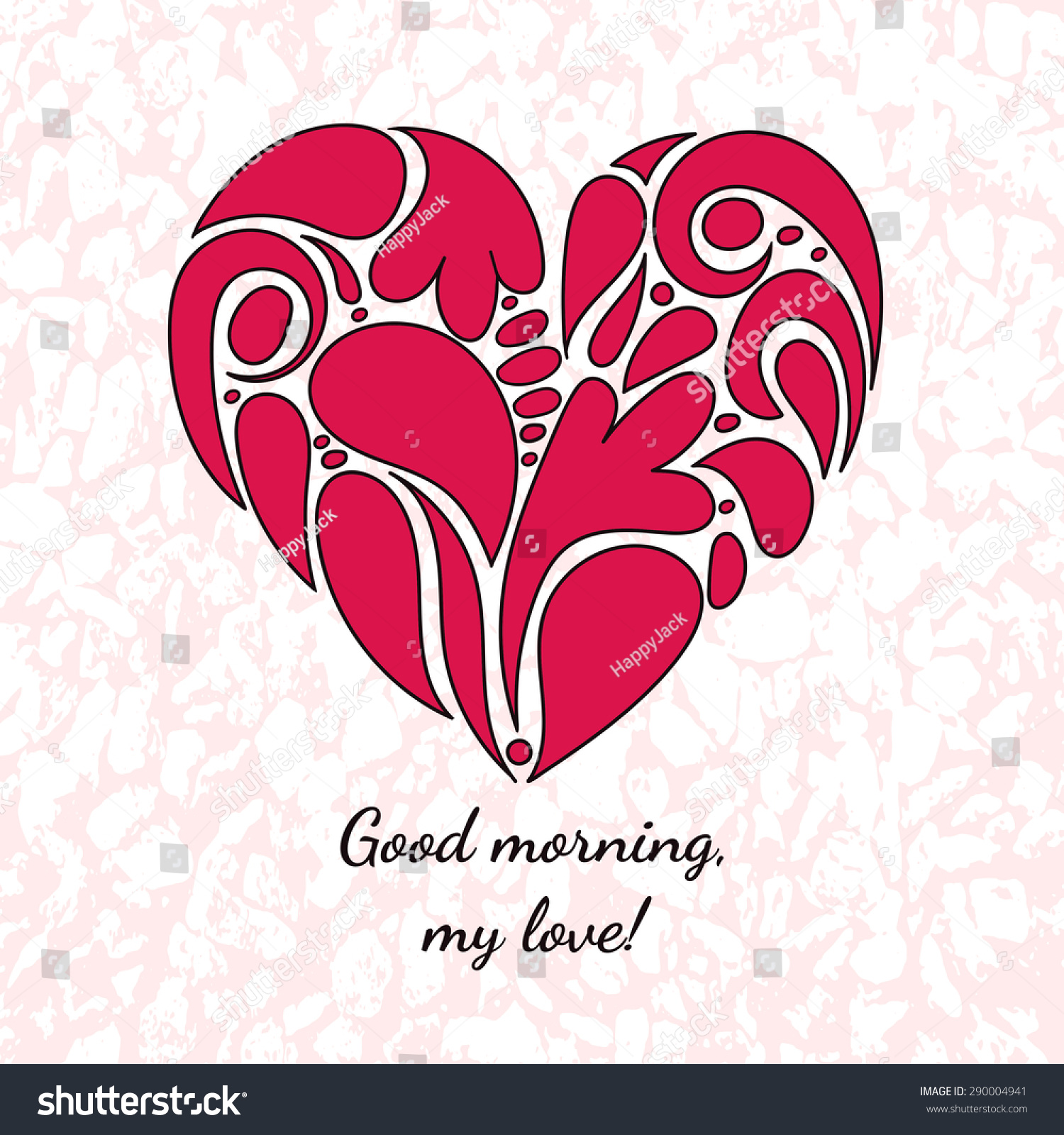 Good Morning Card Your Soul Mate Stock Vector Royalty Free