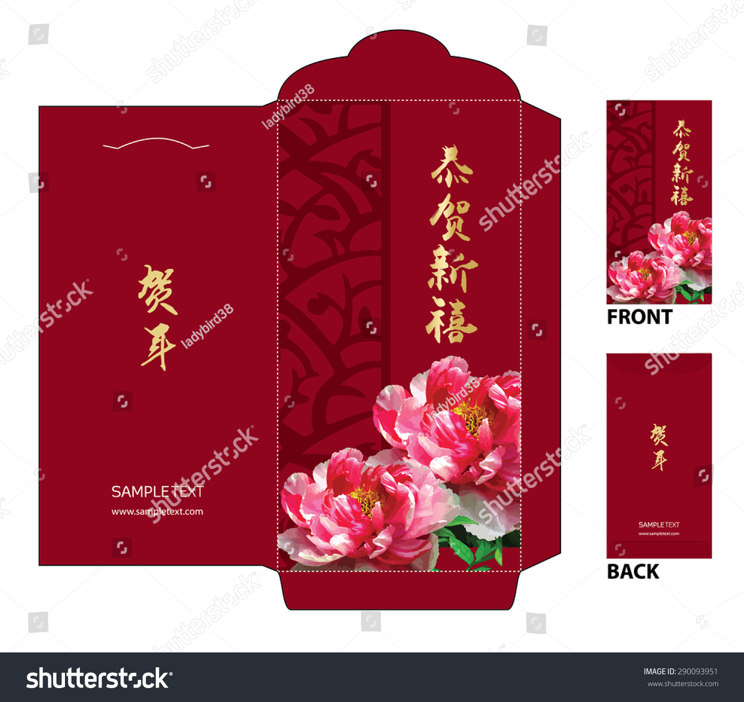 Chinese New Year Money Red Packet Stock Vector Royalty Free