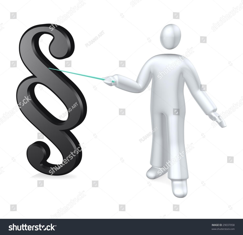 Paragraph Symbol Black Law Lecturer Stock Illustration 29037058