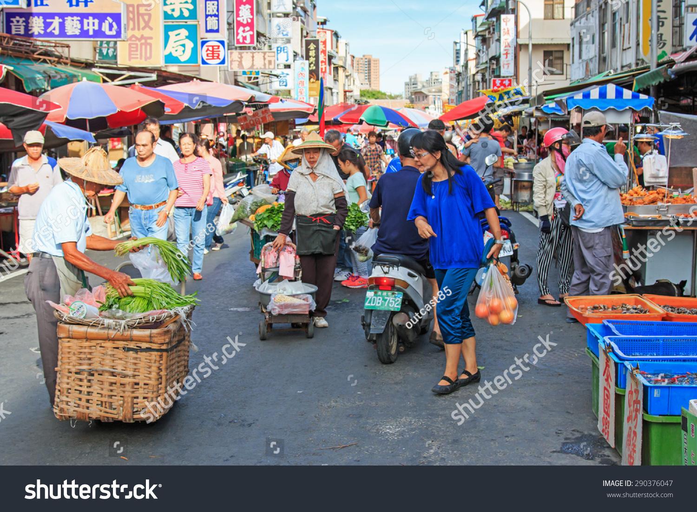 Kaohsiung Taiwan June 222015 People Selling Stock Photo