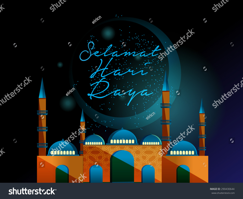 Hari raya greetingseason greetings stock vector 290430644 hari raya greetingseason greetings kristyandbryce Image collections
