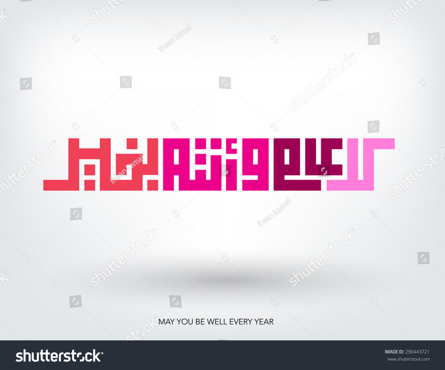 Colorful arabic greetings word may you stock vector 290443721 colorful arabic greetings word may you be well every kristyandbryce Gallery