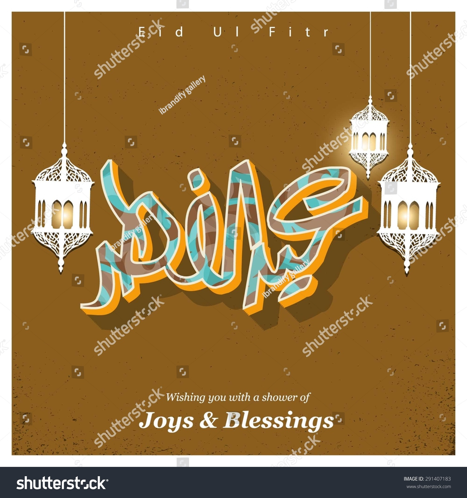Arabic eidulfitr calligraphy islamic traditional hanging stock arabic eid ul fitr calligraphy and islamic traditional hanging lamps muslim community festival m4hsunfo