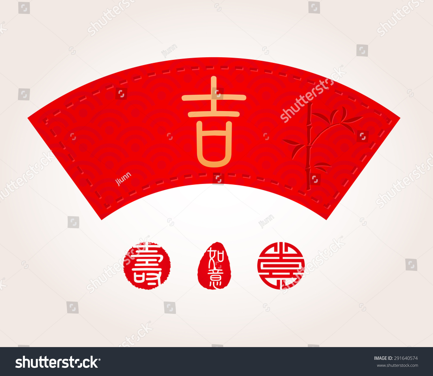 Card design chinese new year chinese stock vector 291640574 card design for chinese new year chinese character ji means good luck biocorpaavc